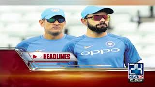 News Headlines | 12:00 AM | 13 September 2017 | 24 News HD
