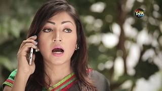 Deepto Drama Serial: BOU SHASHURI BARABARI ep 03   EidUlAzha17   Mir Sabbir, Nayeem, Irin Afrose