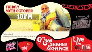 Robi Presents Foorti Studio Sessions with SHAHED & GAACH