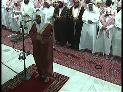Sheikh Maher Muaqly - Sonnen Finsternis Gebet [صلاة الكسوف] + Khutba In Mekka Teil 1 4 video