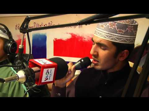 Radio Voice of Oslo - Naat by Mohammed Hamzah Shah