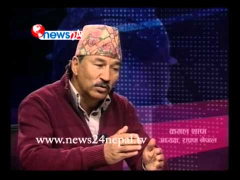 REAL FACE WITH PREM BANIYA, GUEST : KAMAL THAPA, CHAIR MAN OF RPPN, NEPAL
