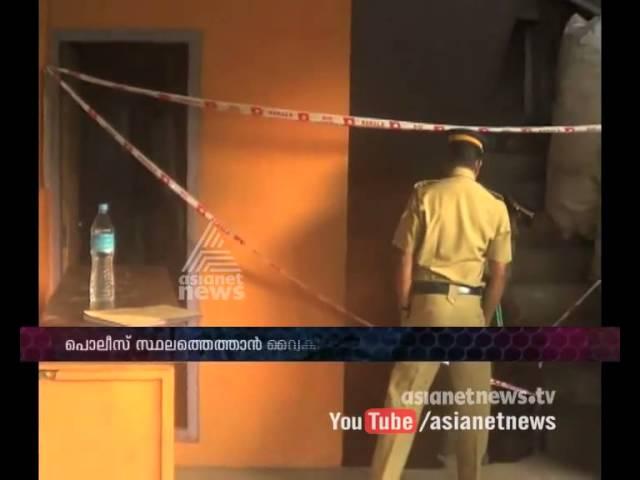 Family found murdered : Idukki, Adimali | FIR