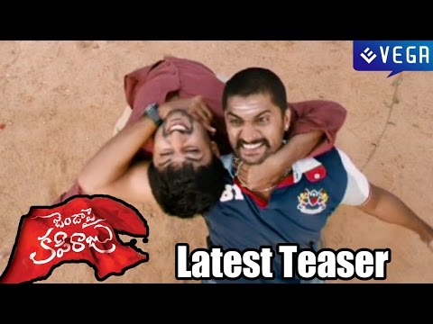 Janda Pai Kapiraju Movie Latest Teaser - Nani Amala Paul - Latest...