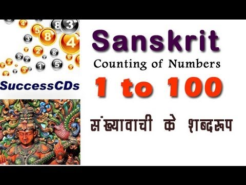 Sanskrit Number Counting 1 To 100 (sankhyawachi Shabdroop) video