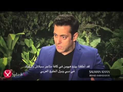 Behind The Scenes With Salman Khan For The Latest Splash Aw'14 Collection video