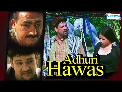 Adhuri Hawas - 2004 - Reena Kapoor - Ratan - Rimpal Balnegar - Full Movie In 15 Mins video