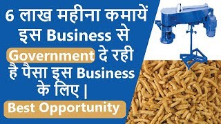 6 लाख महीना Sev Making Business Besan Ki Sev Recipe | Namkeen Sev Making | Home Based Business Ideas