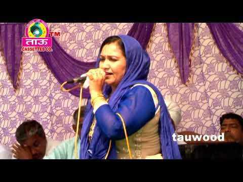 Baba Ji Saante Ka||rajbala New Hit Ragni 2015 video