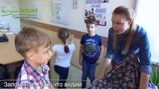 Урок в My English School. Memory game for children.
