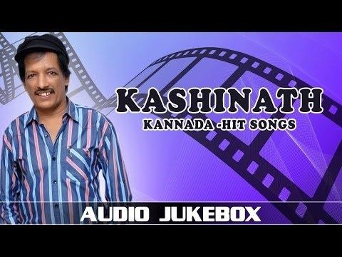 Kashinath Kannada Hit Songs | Kannada Songs | Jukebox | Kashinath Hits
