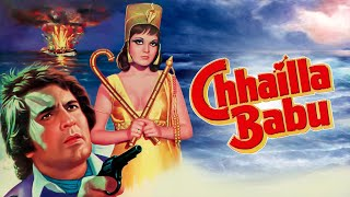 Chhailla Babu (HD) - Hindi Full Movie - Rajesh Khanna - Zeenat Aman - 70's Hit