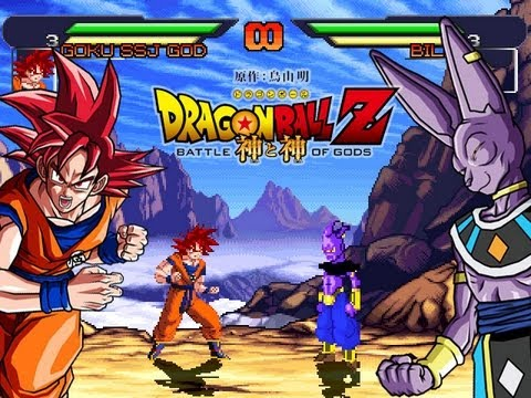 DragonBall Z - Battle of Gods M.U.G.E.N 2013 - Goku SSJ God vs Bills