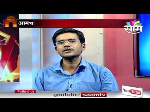 Awaaz Maharashtracha | Telecasted on 12-02-2015 | Part 01