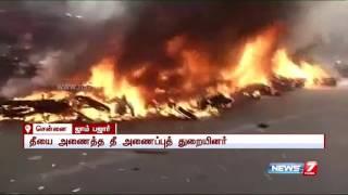 Zambazar police station fire during jallikattu protest at Chennai