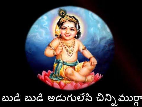 Budi budi adugulesi chinni murga by Jakkula Mahesh mettuguda - Shabareeshuni Leelalu