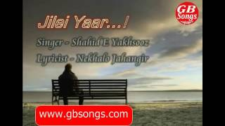 download lagu Shina New Song Mi Jilai Yar ‪singer‬ Shahid E gratis