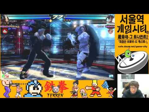 TEKKEN TAG2 UL 4/2 SUNCHIP VS QUDANS