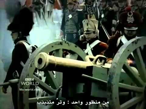 برنامج وثائقي  الأكـوان الـمـتـوازيـة من الكوكب الدري