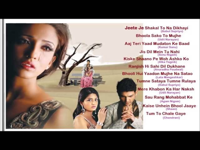 Hindi Sad Sentimental Full Songs Juke Box - Click On Songs (Part 2 Of 2)