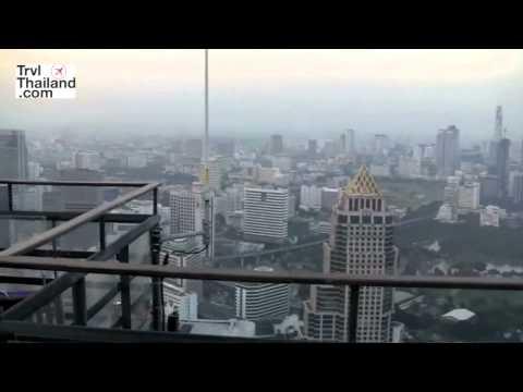 Vertigo and Moon Bar at Banyan Tree, Bangkok Thailand -  61st Floor Sky Bar & Restaurant