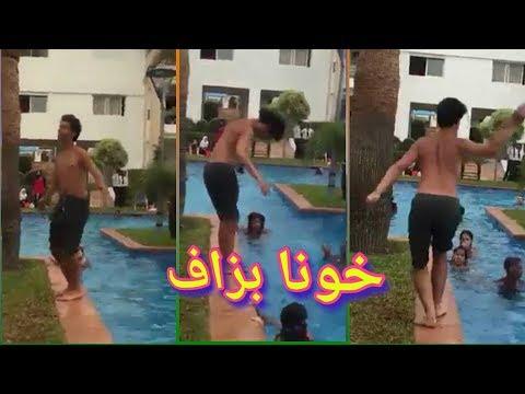شاهد اخطر رقص المغربي !!!  دقيقة صمت ترحما على الرجولة خونا بزاف thumbnail