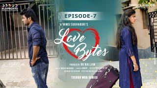 Love Bytes Telugu Web Series E7   Latest Telugu Web Series 2019   RK Nallam   Vamsi Sukhabogi