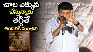 Rajashekar superb speech at Kalki movie trailer launch | Kalki Official trailer | Filmylooks