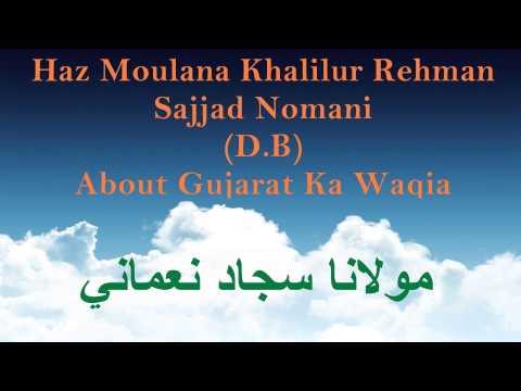 Moulana Khalilur Rehman Sajjad Nomani D.b : Bayan About Gujarat Ka Waqia video