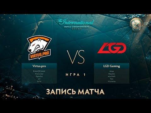 Virtus.pro vs LGD, The International 2017,Мейн Ивент, Игра 1