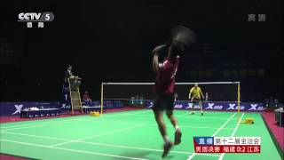 [HD] MT - F - MS2 - Tian Houwei vs Chen Jin - 2013 National Games of China