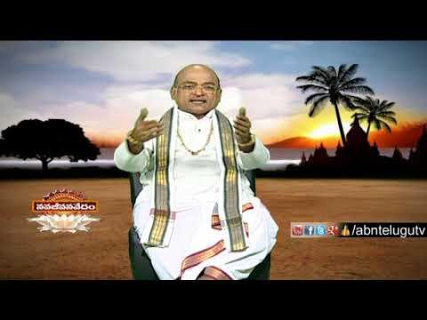 Garikapati Narasimha Rao | Nava Jeevana Vedam | Full Episode 1364 | ABN Telugu