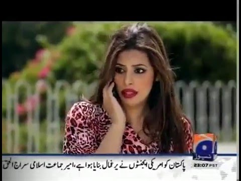 media ham sab umeed say hain