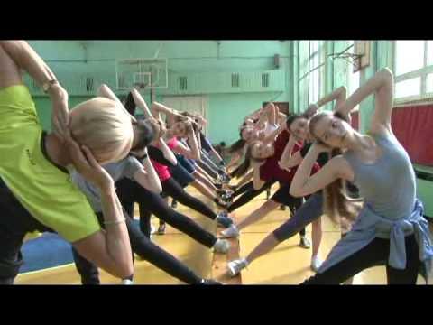 Урок по физической культуре Развитие двигательных качеств.