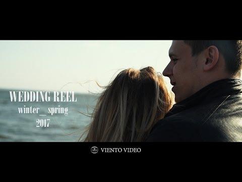 Viento Video - Wedding Reel winter_spring '17 (Улетали птицами гордыми)