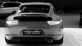 Porshe Carera  Turbo S