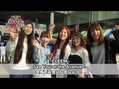 【CLEEM】Message video Asia Music Festival 2016
