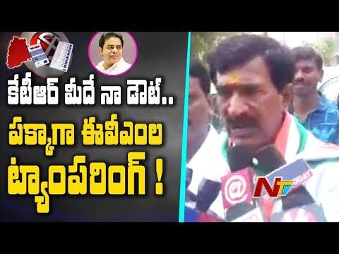 Prathap Reddy Vanteru alleges TRS Leaders Tampering EVMs in Telangana | NTV