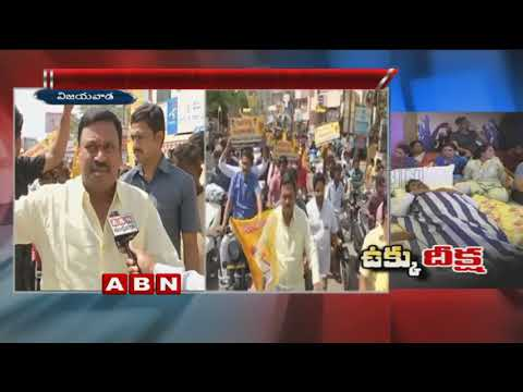 TDP activists Bikes Rally In vijayawada for kadapa steel plant