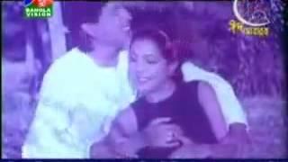 Ami Ekdin Tomay Na Dekhile   YouTube