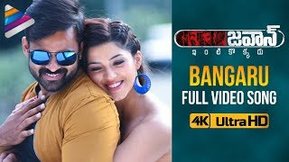 Jawaan Full Video Songs | Sai Dharam Tej | Mehreen | Thaman S