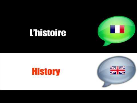Французская = английский # Образование   Школьный предмет