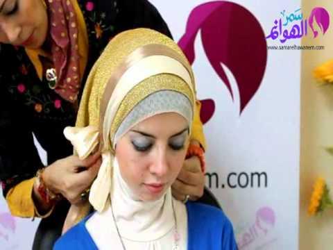 لفة حجاب سواريه باللون الذهبي مع ياسمين محسن.