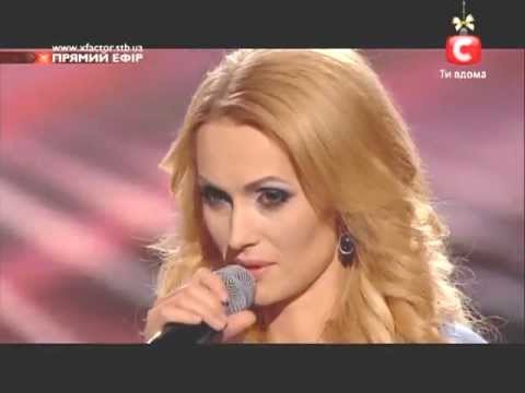 Aida Nikolaychuk - Lara Fabian - [ Je Suis Malade ] - Full version - [ X- Factor-3 ]