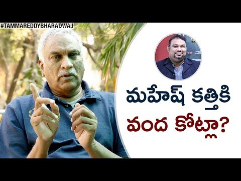 Why is Media TARGETING Kathi Mahesh? | Tammareddy Bharadwaj about Pawan Kalyan & Mahesh Kathi