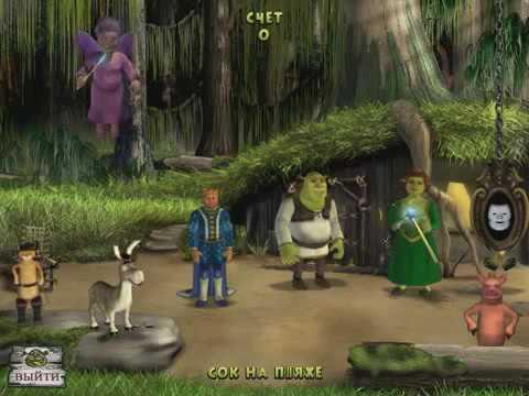 Скачать с Торрента Shrek: Game Land Activity Center
