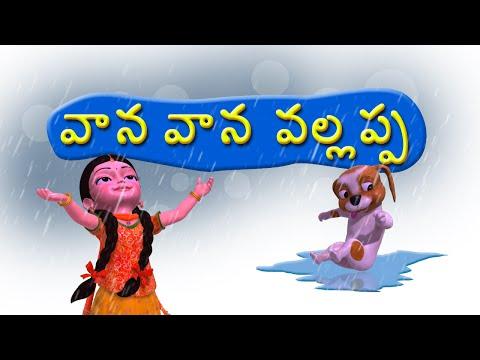 Vana Vana Vallappa Telugu Rhymes For Children video