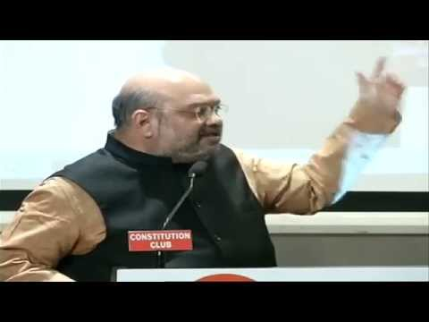 Shri Amit Shah address a Public Program on 40 Years of