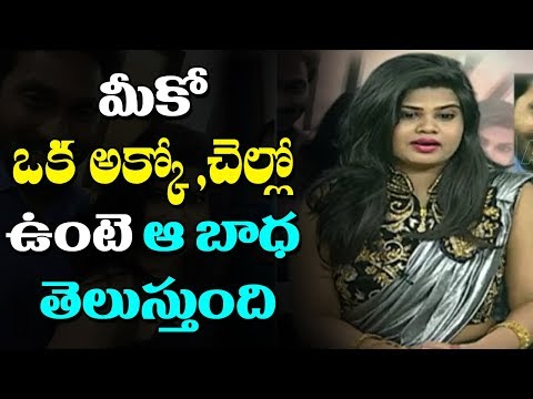 Actress Alekhya Angel about Pawan Kalyan and His fans