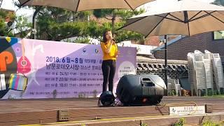 2018 글로벌 K-POP 가요제 가수 홍다혜양의 공연 인연 #1